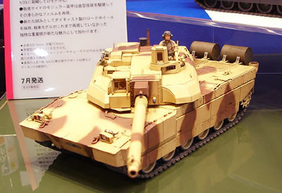 Luckymodel Com Tamiya 1 35 French Mbt Leclerc Series 2