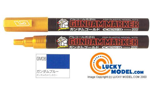 Gunze Gundam Marker GM06 Blue