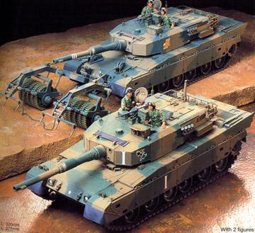 1379d3309a135 LuckyModel.com - TAMIYA 1/35 J.G.S.D.F.Type 90 Tank (TA 35208)