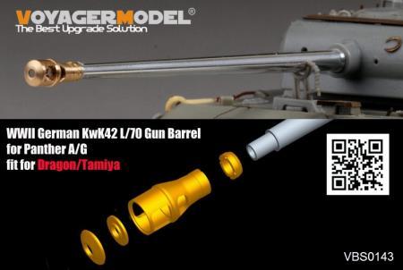 Voyager 1//35 KwK42 L//70 Gun Barrel for Panther D for Dragon//ICM//Zvezda//Tamiya